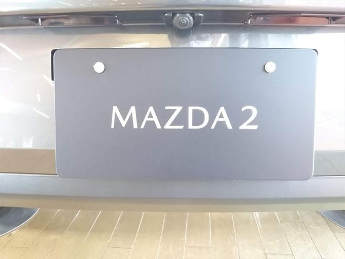マツダ2〔MAZDA 2〕後ろのナンバープレート写真詳細画像